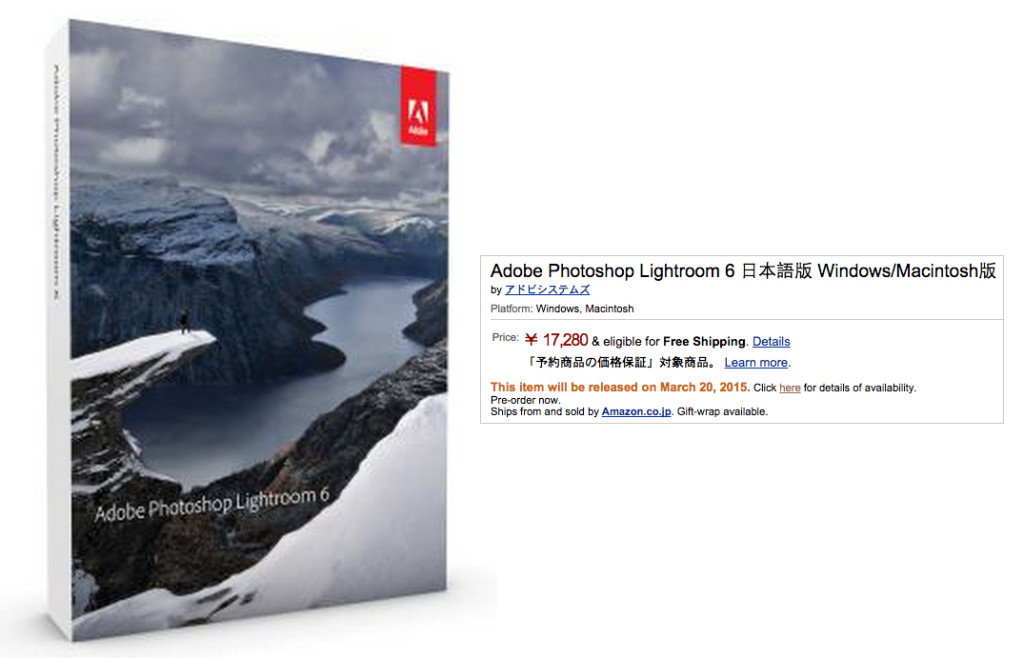 Lightroom 6 Amazon Japan