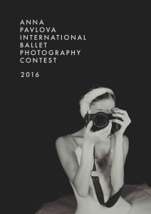 Anna Pavlova Ballet Photo Contest 2016 book